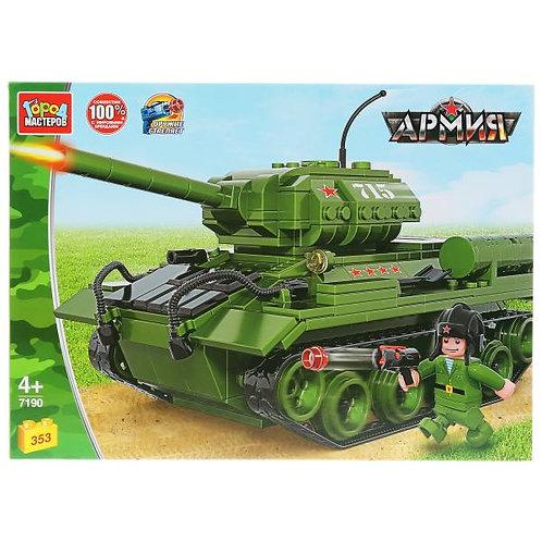 ロシア軍T-34戦車  7190-UU