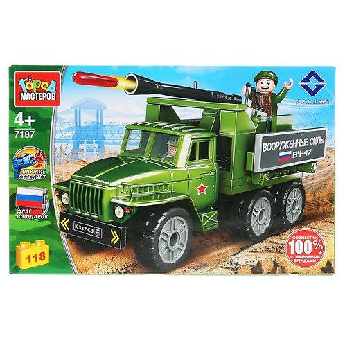 ロシア軍榴弾砲トラック 7187-KK