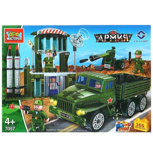 ロシア軍移動式所と輸送トラック 7057-KK