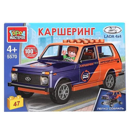 ロシア民間レンタカー 5570-CY