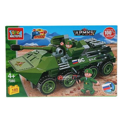 ロシア軍BTR歩兵戦闘車 7080-KK