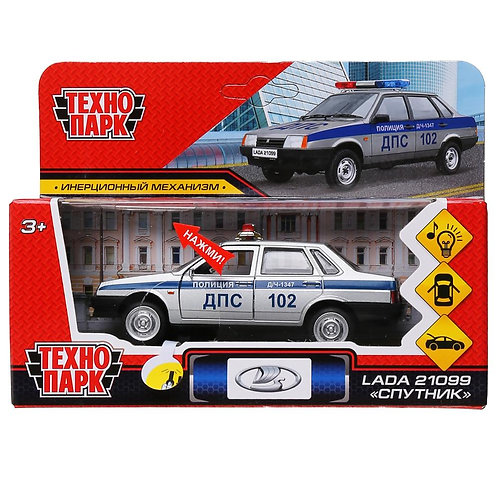 ラーダセダンパトカー  21099-12SLPOL-SR
