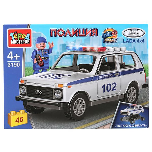 ラーダニーヴァ警察4x4  3190-CY