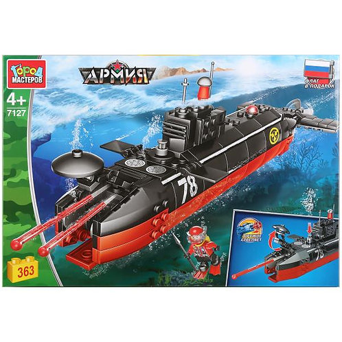 ロシア海軍 潜水艦 7127-KK