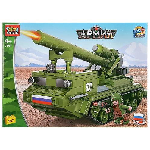 ロシア軍自走砲  7191-UU