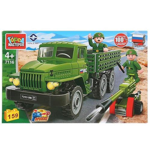 ロシア軍 ウラル輸送トラック 7116-KK
