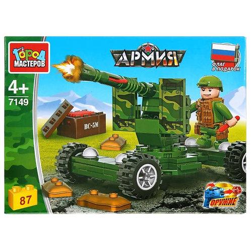 ロシア軍対戦車砲 7149-KK