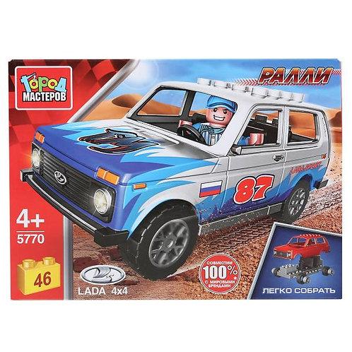 ラーダラリーカー 5770-CY