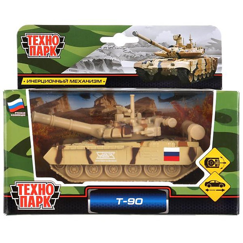 ロシア軍 T-90デザート SB-16-19-T90-S-WB.19