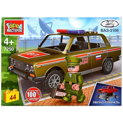 ラーダセダン軍警察  7250-CY