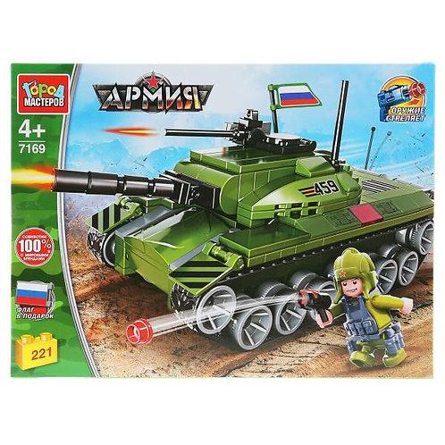 ロシア軍現用戦車  7169-UU