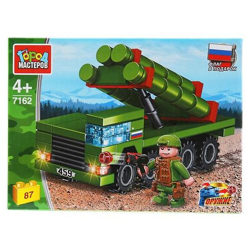 ロシア軍多連装大型ミサイルトラック  7162-UU