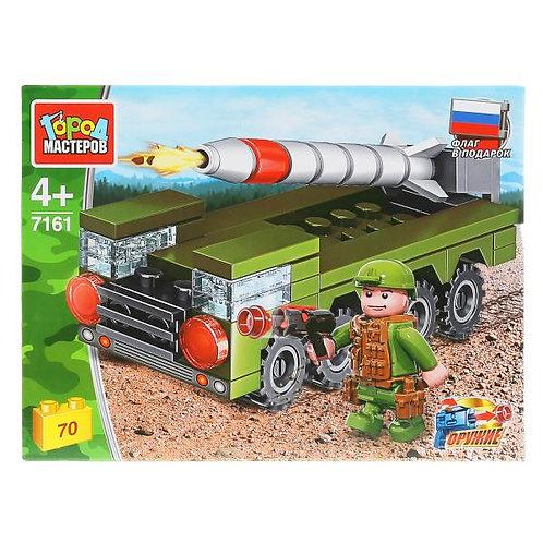 大型ミサイルトラック 7161-UU