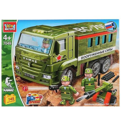 ロシア軍KAMAZトラック 7049-KK