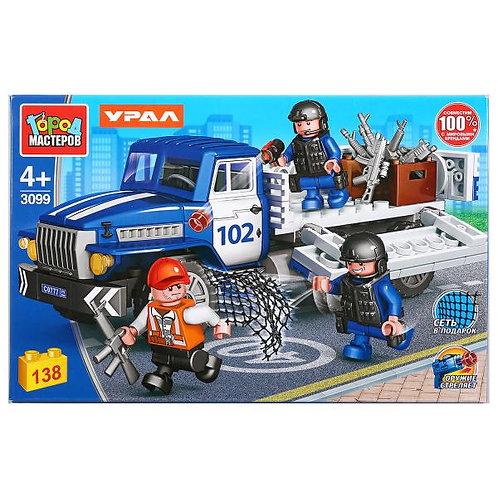 連邦警察トラック追跡セット 3099-KK