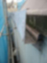 川崎市 宮前区 屋根工事 雨樋工事 施工中 軒樋 切断
