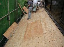 横浜市鶴見区 屋根リフォーム コンパネ設置 下屋根 完了