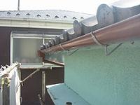 川崎市 横浜市 雨樋修理・補修