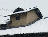 横浜市 屋根の雪止め工事