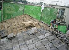 横浜市鶴見区 屋根軒先瓦解体 完了