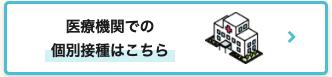 スクリーンショット 2021-06-11 22.48.50.png
