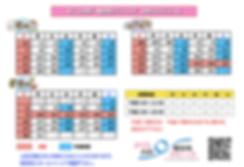 スクリーンショット 2020-05-29 6.59.37.png