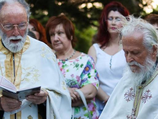 Ο Πολιτιστικός Σύλλογος Συκής τιμά τον π. Θεοχάρη Αλαμάνα για την μακρόχρονη προσφορά του