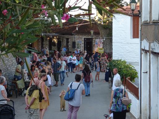 Πρόγραμμα Πολιτιστικών εκδηλώσεων - Καλοκαίρι 2020