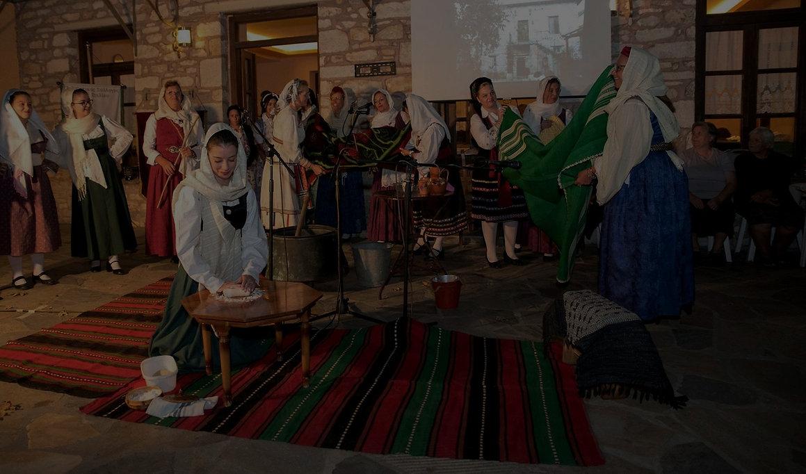 Siki's cultural club  - Πολιτιστικός Σύλλογος Συκής Γ. Ρηματισίδης