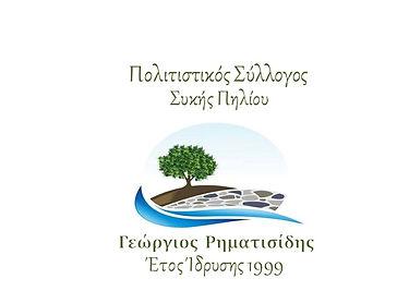 logo facebook2.jpg