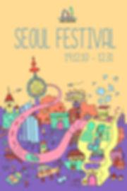 SEOUL FESTIVAL.jpg