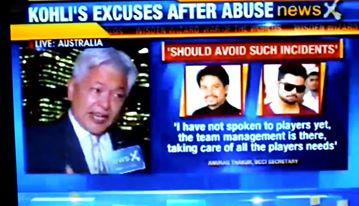 News X India Live TV