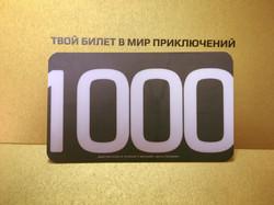 подарочный сертификат на квест