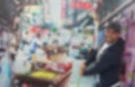 Brad Mant in Hong Kong