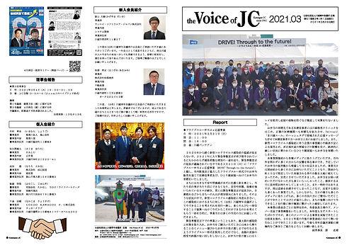 voice3_1.jpg