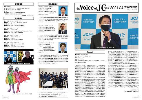voice4_1.jpg