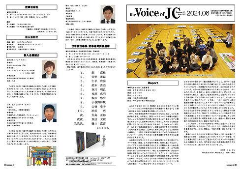 voice6_外面.jpg