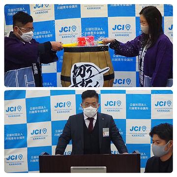 拡大決起集会.jpg