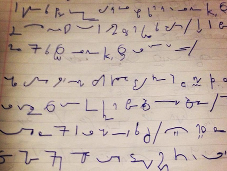 The 'Thing' about shorthand
