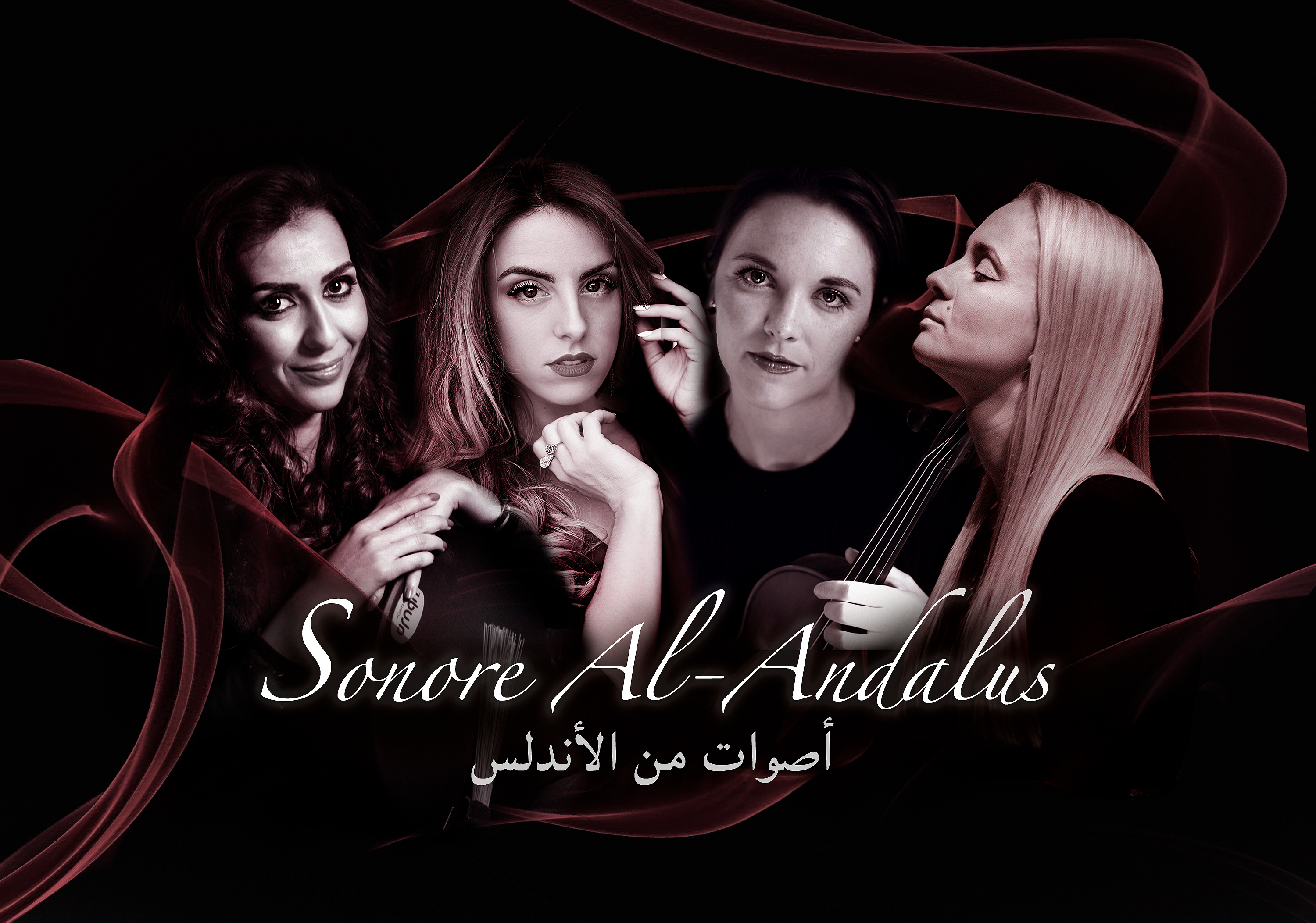 Sonore Al-Andalus