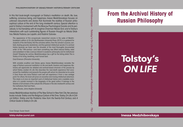 TSJ publishes its first monograph!