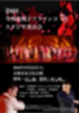imanishi eriko san.pptx.jpg
