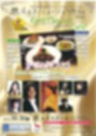 ルネスミュージックカフェ2019.jpg
