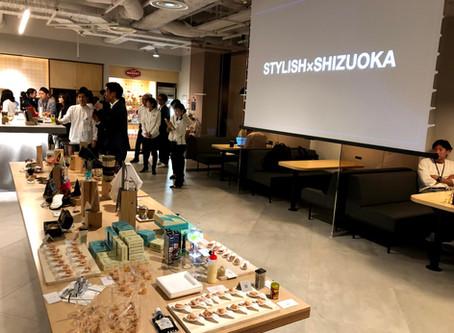 STYLISH×SHIZUOKA in GINZAsix