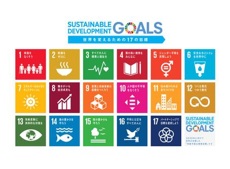 SDGs COLLECTION(TGC しずおか2019)