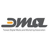 台灣數位媒體應用暨行銷協會.png