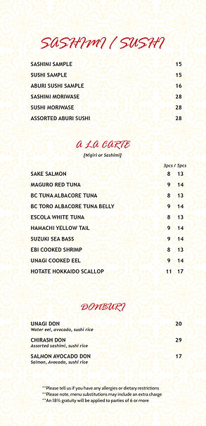 Thehaam-menu20210722_ala.jpg
