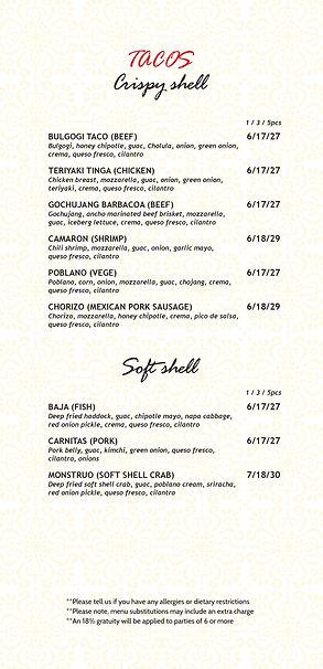 Thehaam-menu20210722-2.jpg