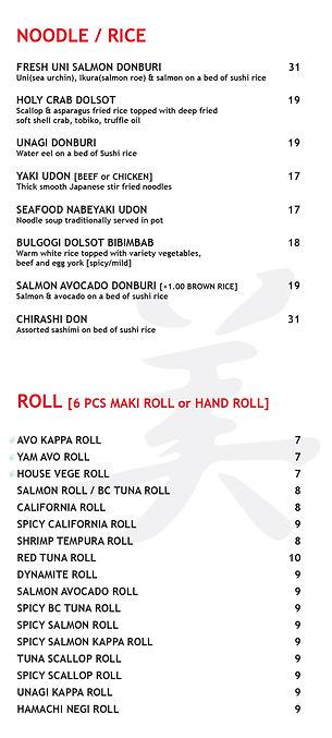 saku-new-menu-new-font-2021-3.jpg