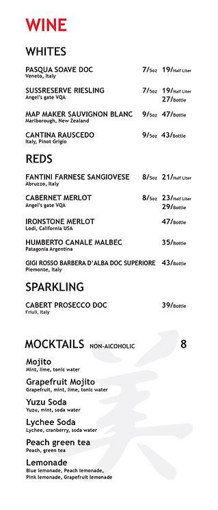 new drink wine.jpg